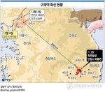 101216_fmd_korea_map