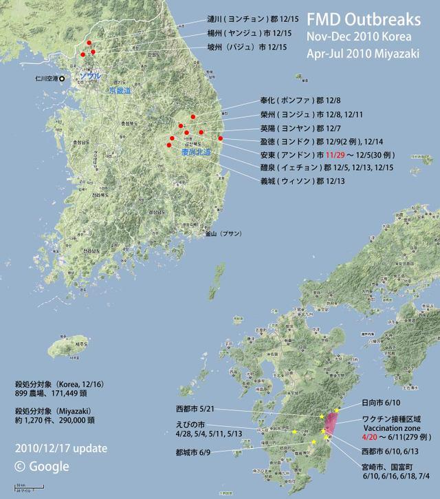 Fmd_korea_map_101217