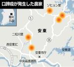 101203_fmd_korea_map