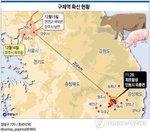 101216_fmd_korea_map
