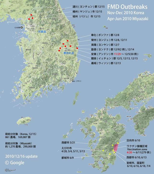 Fmd_korea_map_101216