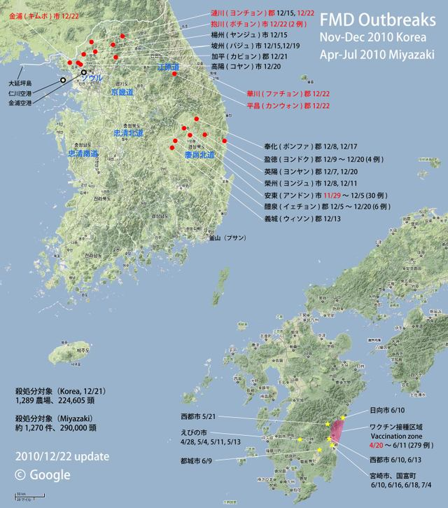 Fmd_korea_map_101222