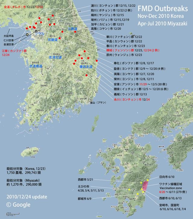 Fmd_korea_map_101224
