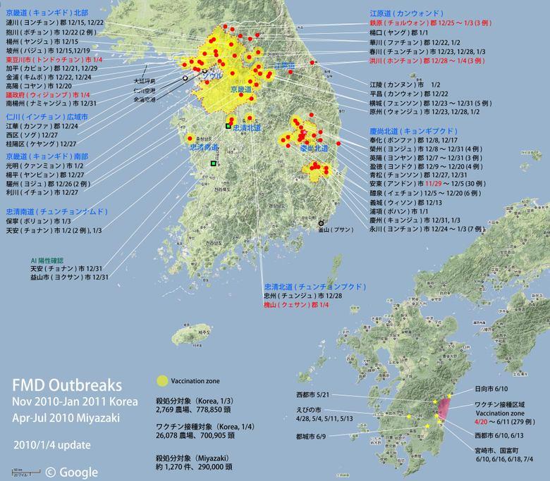 Fmd_korea_map_0104