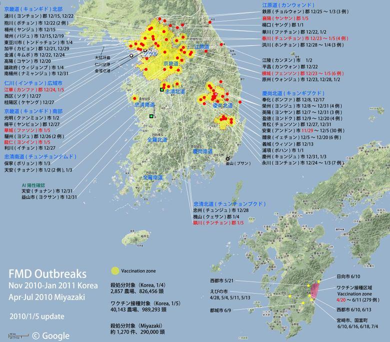 Fmd_korea_map_0105