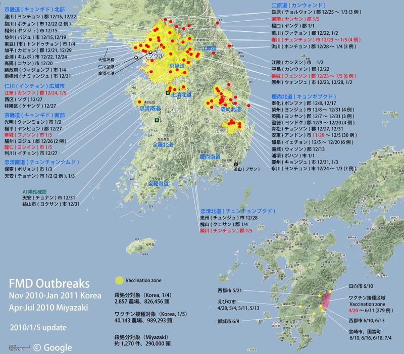 Fmd_korea_map_0105_2