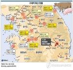 110105_fmd_korea_map
