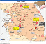 0109_fmd_korea_map