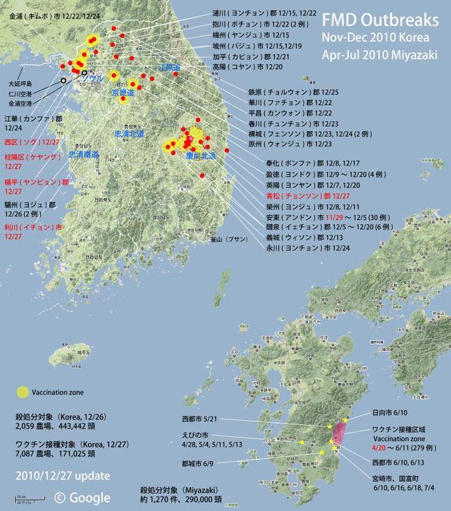 Fmd_korea_map_101227