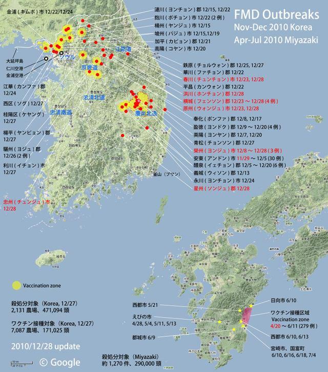 Fmd_korea_map_101228_2