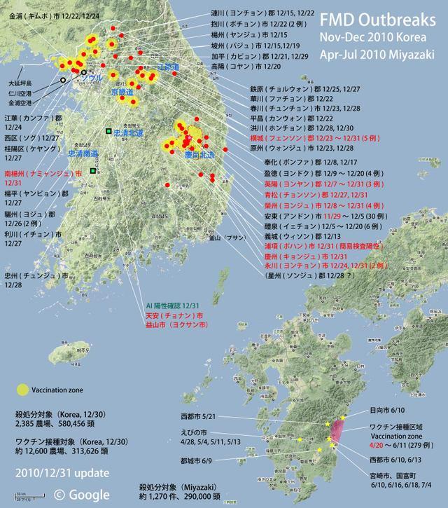Fmd_korea_map_101231