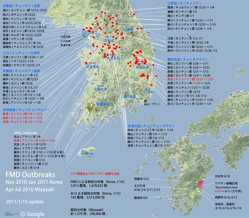 Fmd_korea_map_0115_2