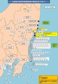 Suisan_map