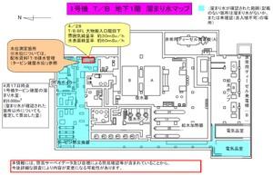 110530_tamarimizu