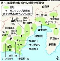 110610_asahi_tea