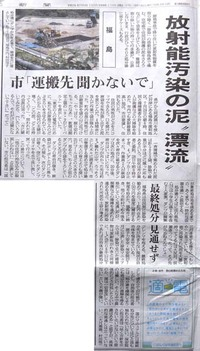 110805asahi_odei_s
