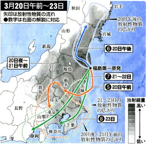 110811_asahi2_2