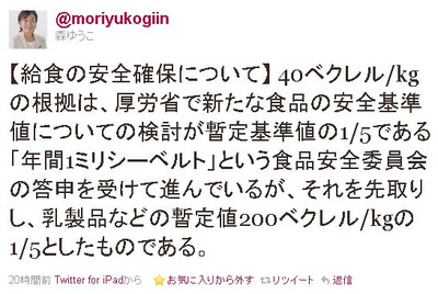 111201_moriyuuko_2