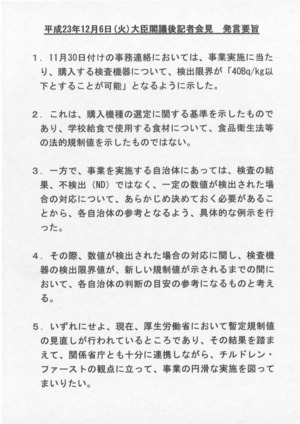 111206_moriyuuko
