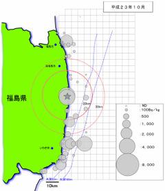 1110_kaiteido_fukushima