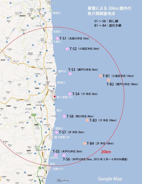 20km_map