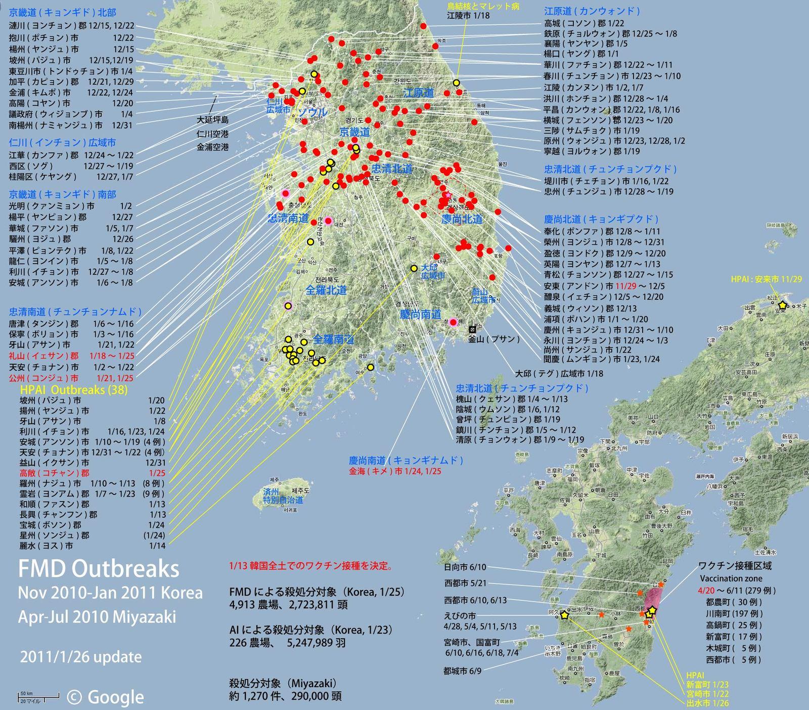 地図とグラフ: 韓国における口...
