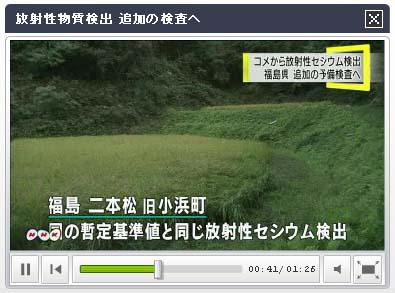 110925_nihonmatsu